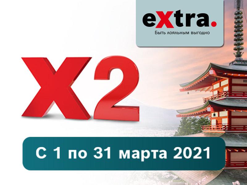 Акция с японскими автомобилями в eXtra в марте