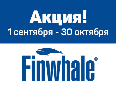 Акция Finwhale