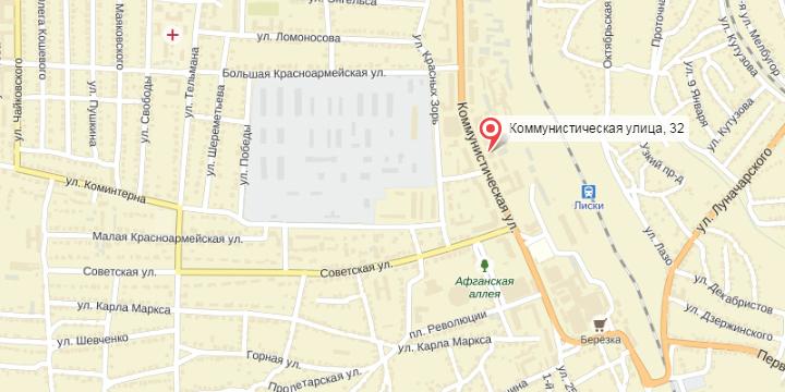 г лиски коммунистическая 62 интернет-магазине